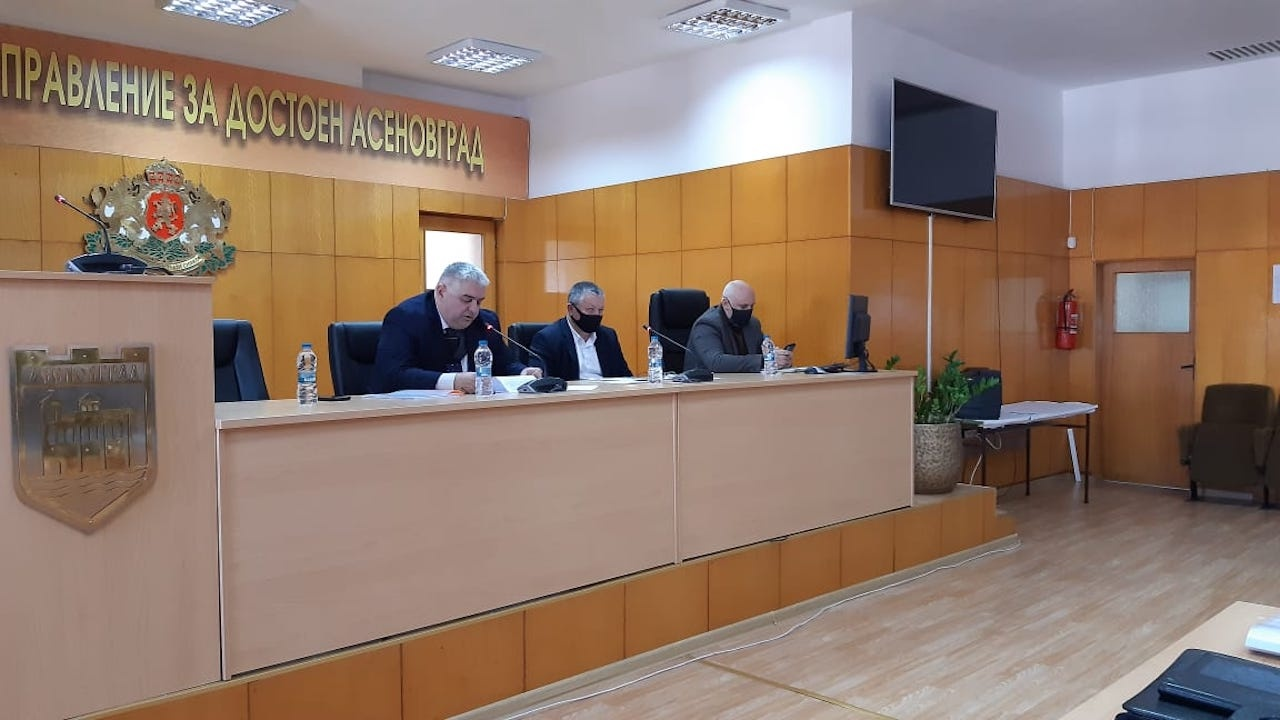 Проведе се обществено обсъждане на бюджета на Асеновград