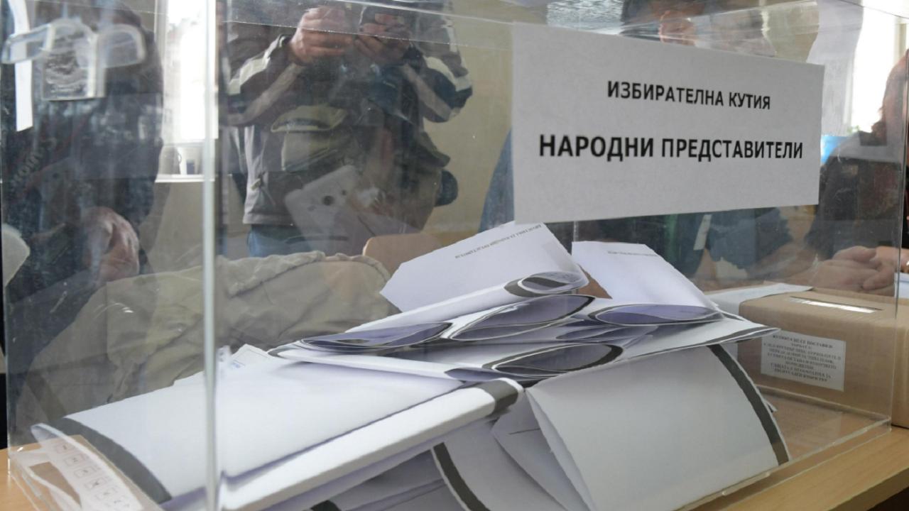 """ЦИК регистрира за изборите """"Възраждане на Отечеството"""" с лидер Николай Малинов"""