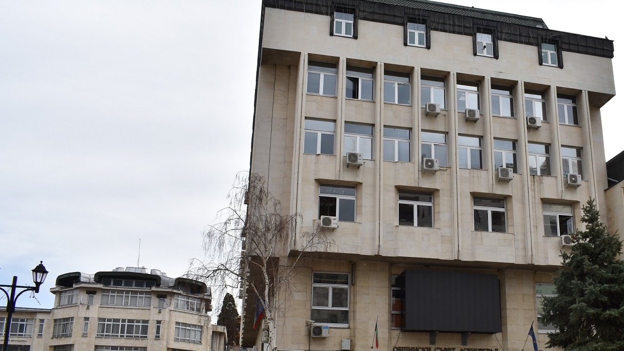 В Асеновград тече кампанията за плащане на данъци с 5% отстъпка