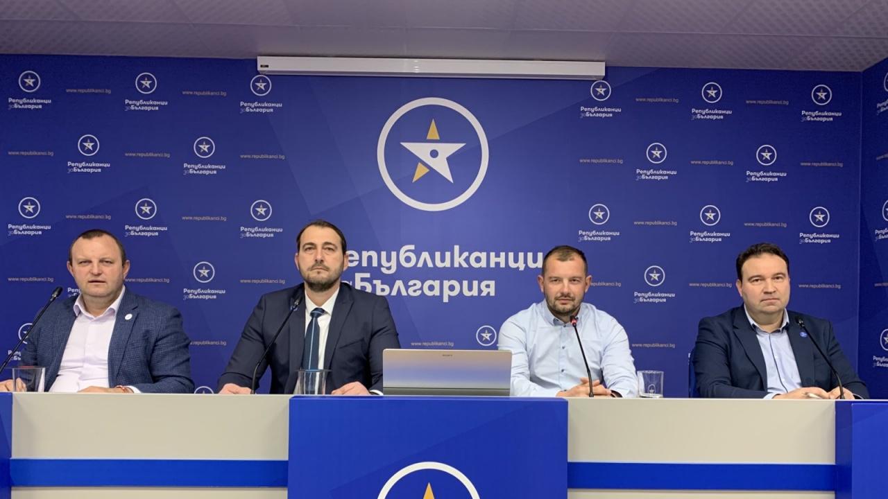 """ПП """"Републиканци за България"""" представя политиките в сектор """"Земеделие, храни, гори и аквакултури"""""""