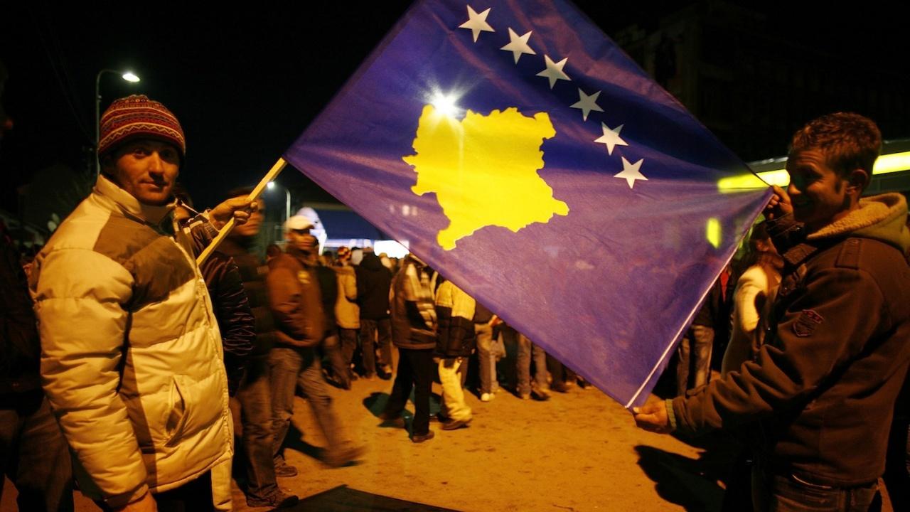 Яки глоби в Косово