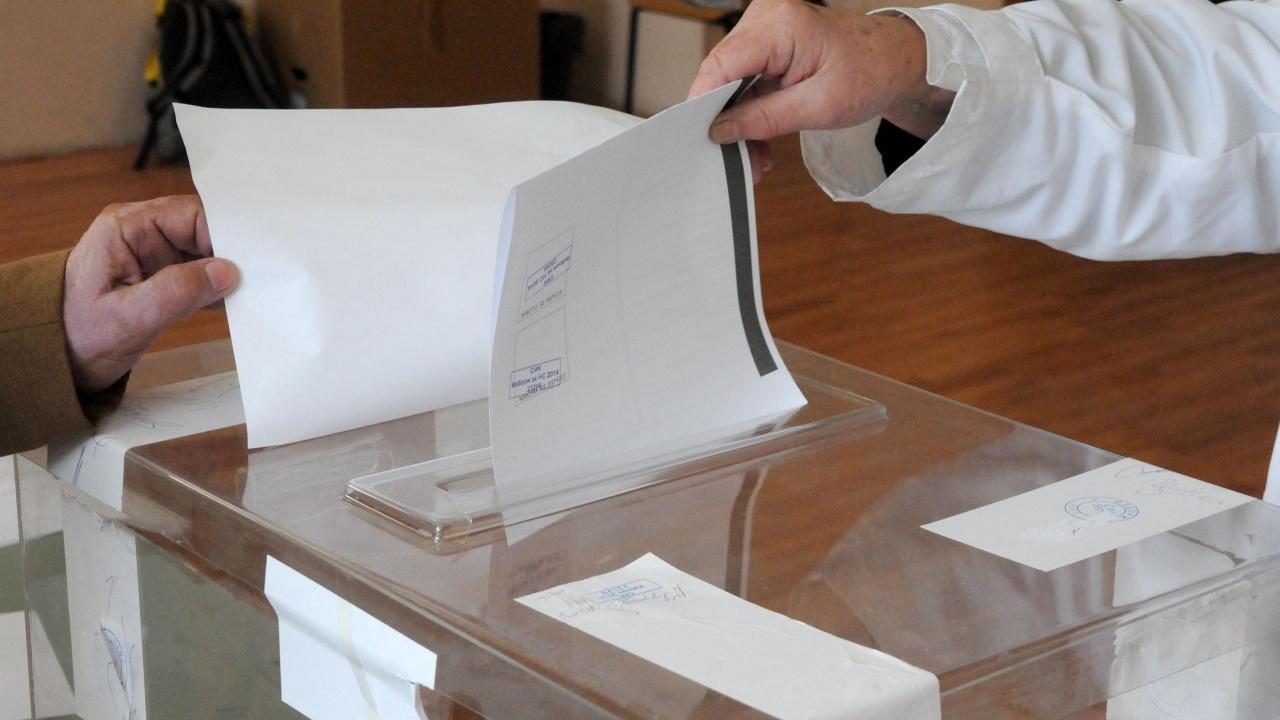 ЦИК е отказала регистрацията на шест партии за изборите
