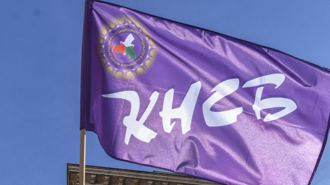 КНСБ ще представи меморандум за социално-икономическото развитие на България