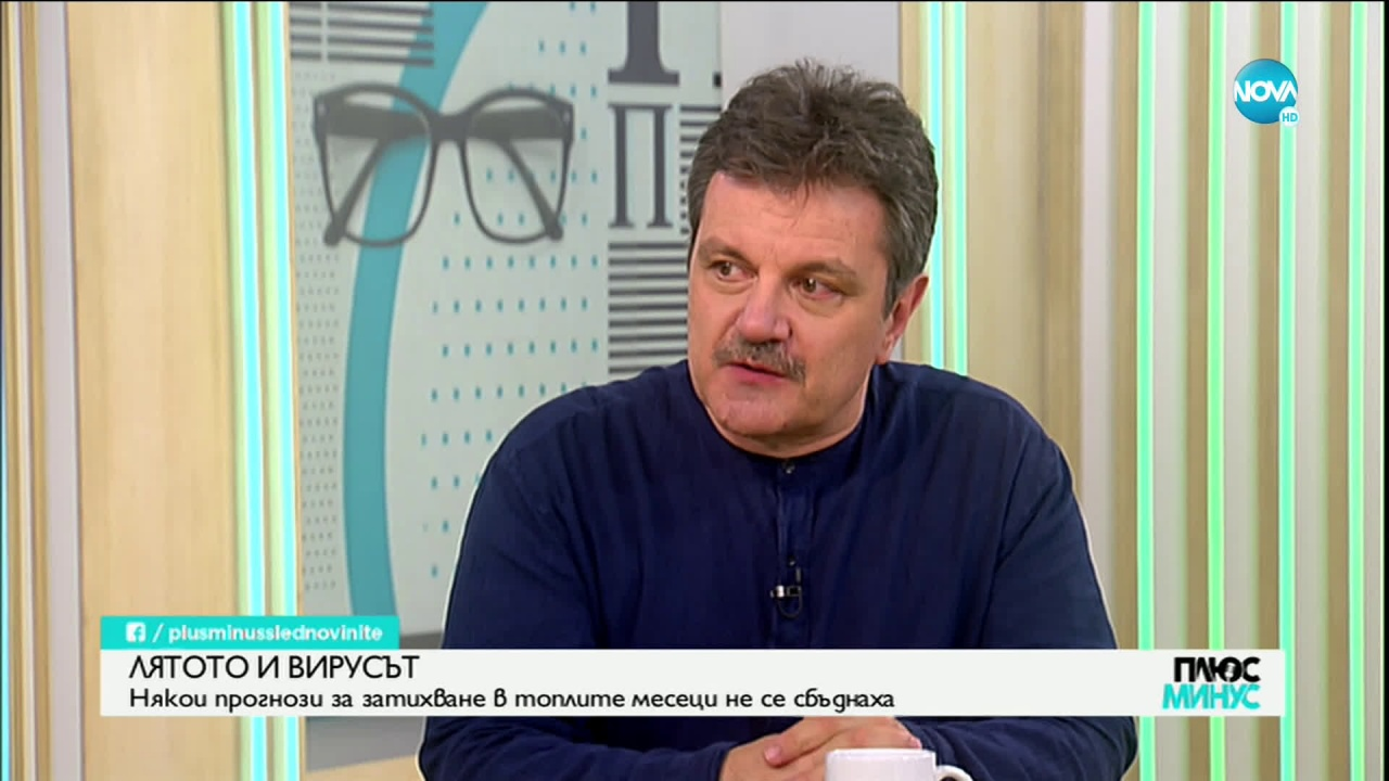 Д-р Симидчиев: И трите ваксини защитават на 100% при тежко боледуване
