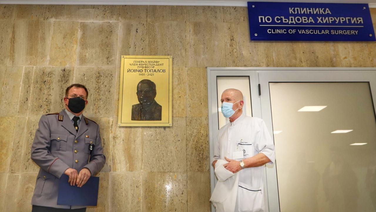 Във ВМА откриха барелеф в памет на проф. Йовчо Топалов