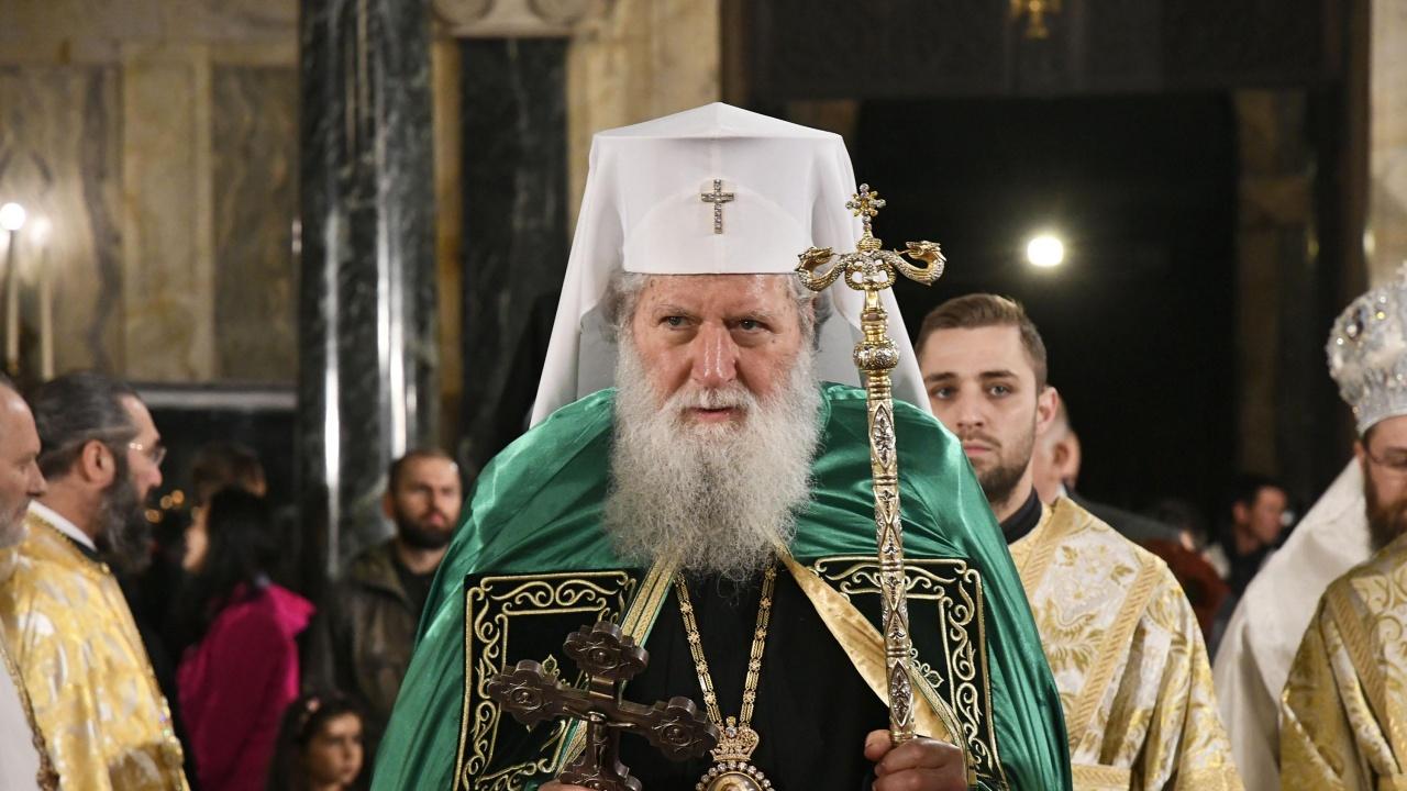 Патриарх Неофит поздрави Порфирий