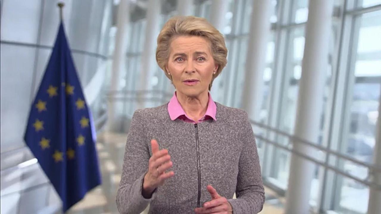 Фон дер Лайен: ЕС и САЩ трябва да създадат правилник за цифровата икономика