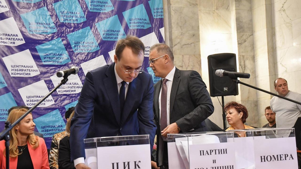 ЦИК заличи регистрацията на две партии