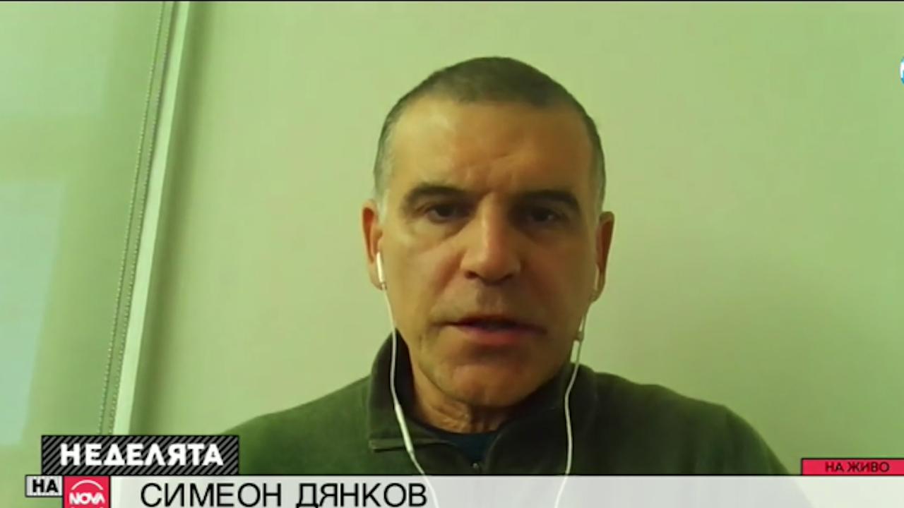 Симеон Дянков: Липсата на ваксинации ще удари по икономиката