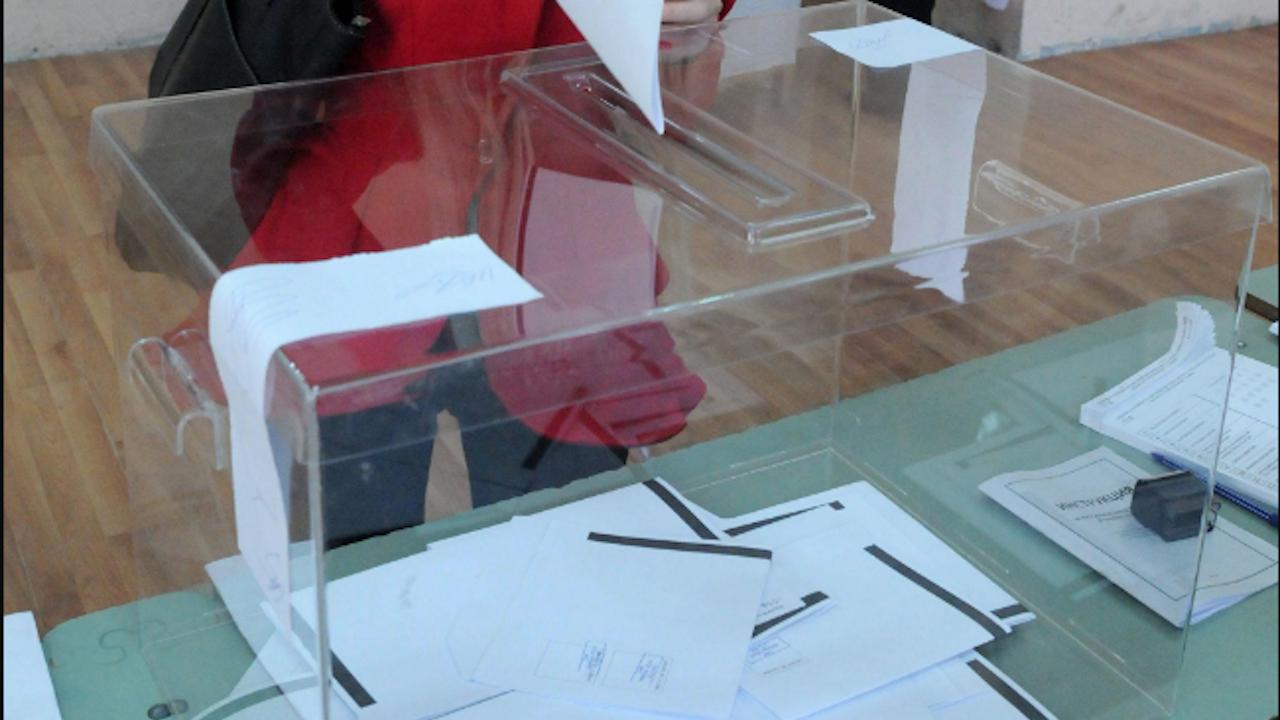Доминиканската република даде съгласие за организиране на изборите на нейна територия