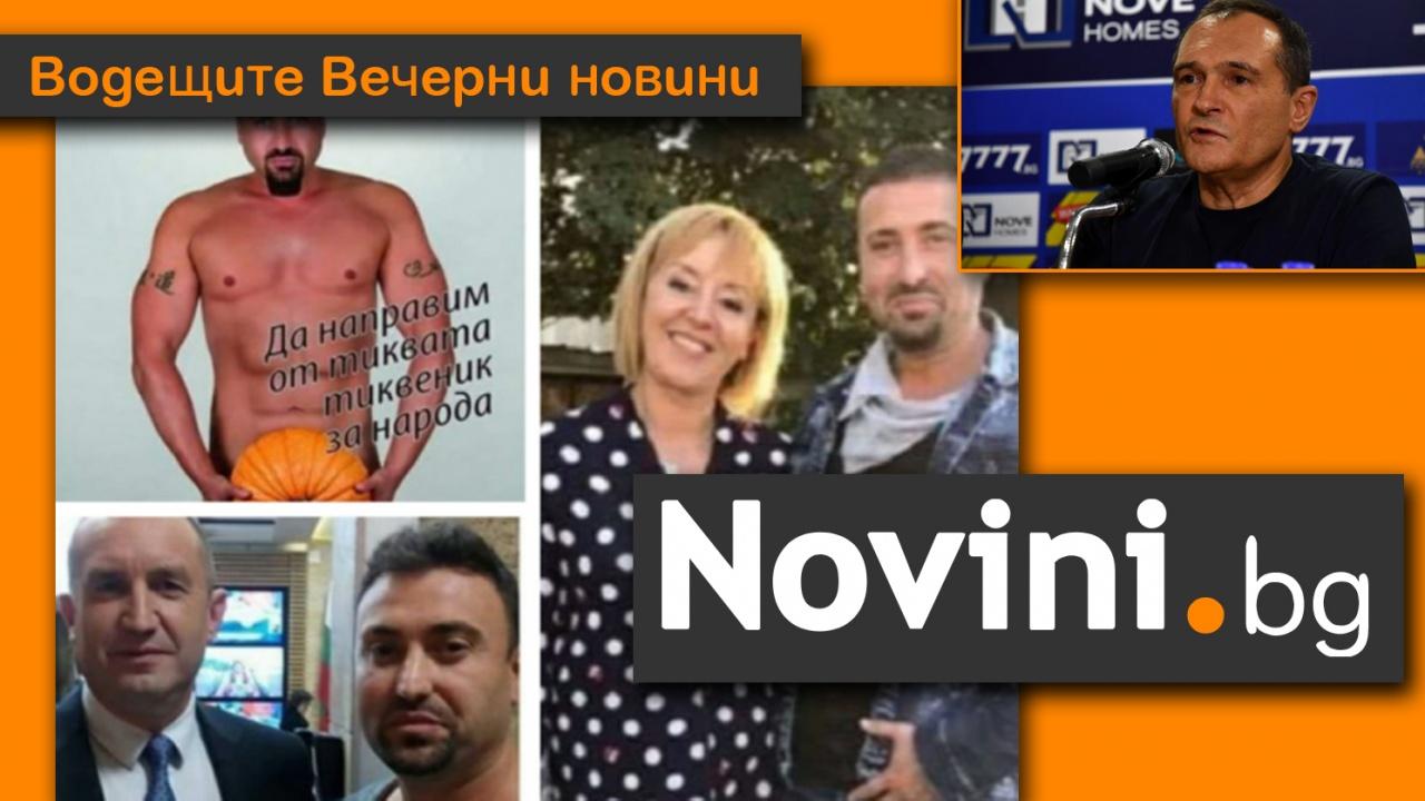 """Водещите новини! Поп-фолк """"ракета-носител"""" за партията на Божков"""
