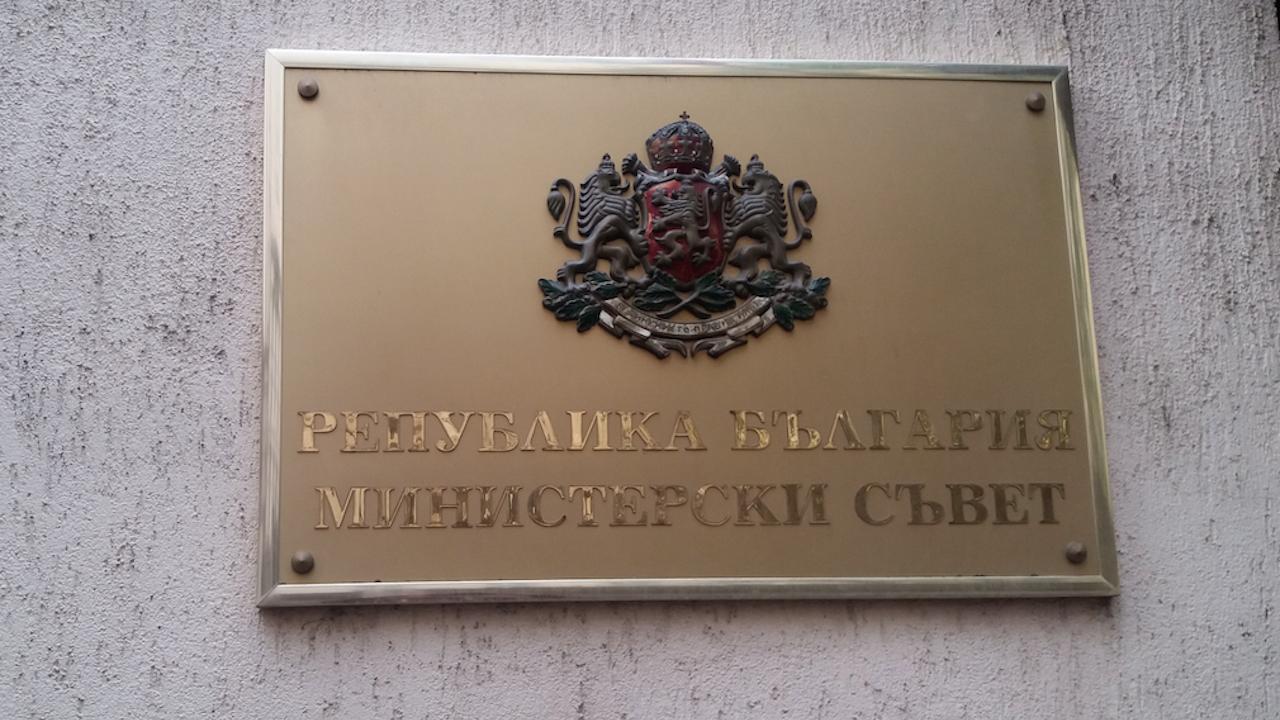 Министерският съвет одобри Доклад за дейността на Съвета за административната реформа