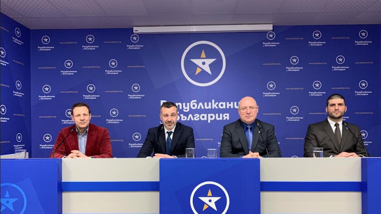 """ПП Републиканци за България представиха политиките си в сектор """"Здравеопазване"""""""