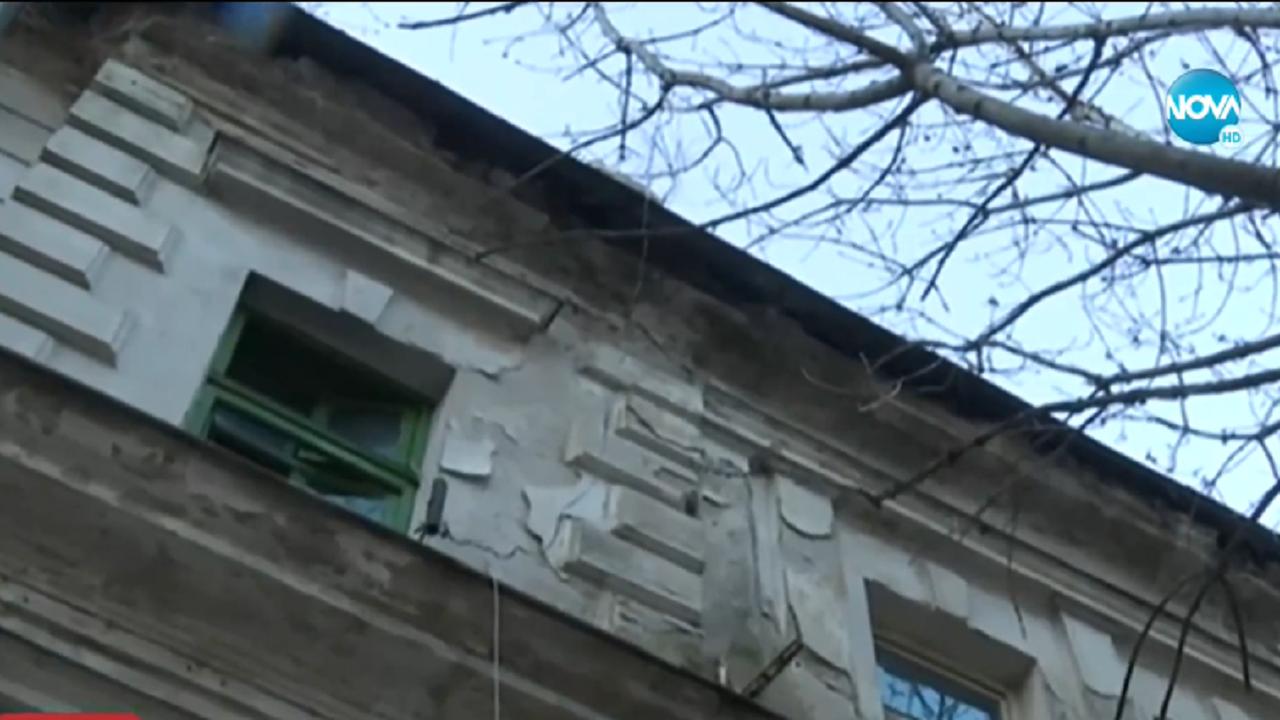 Отломки от рушаща се фасада заплашва пешеходците