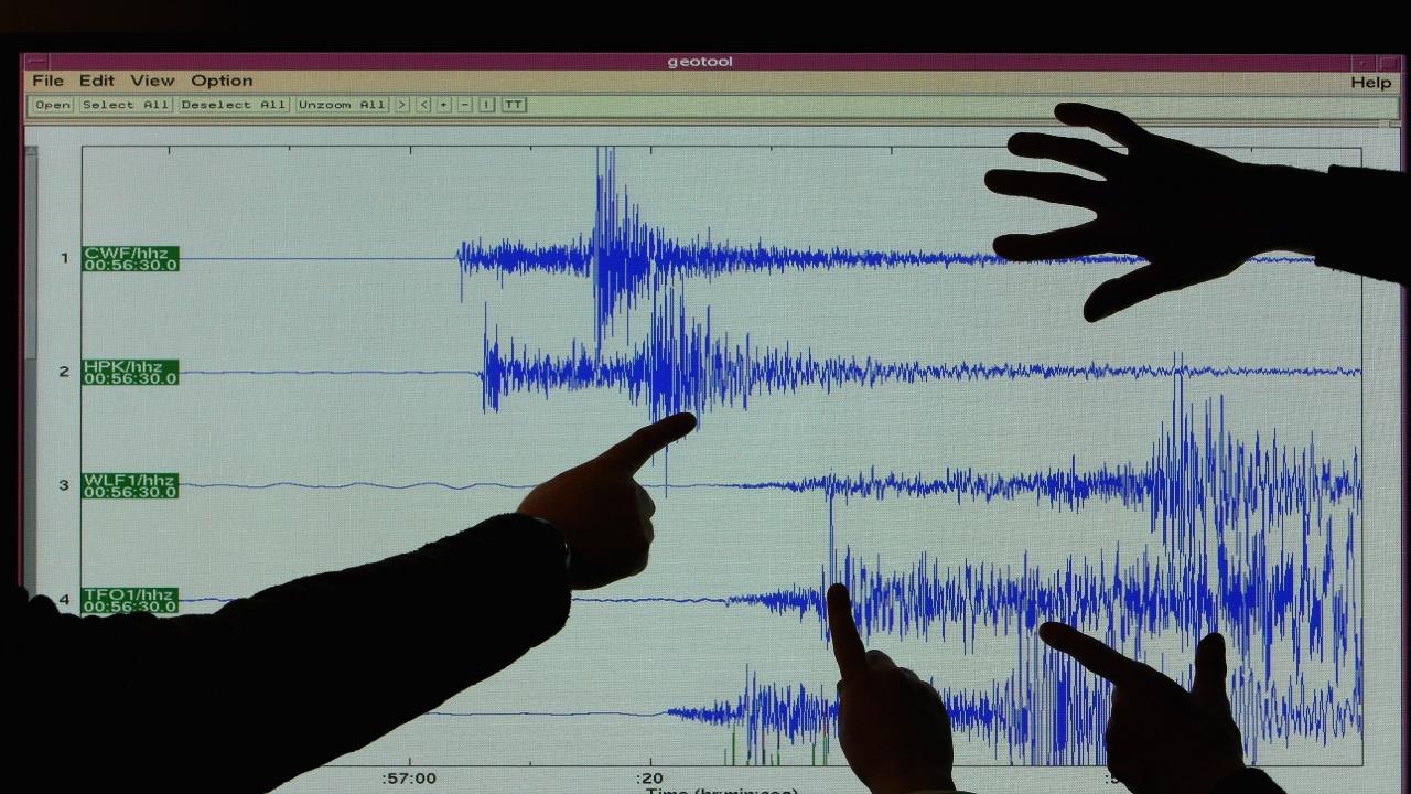 Земетресение с магнитуд 4,3 разтърси Хърватия