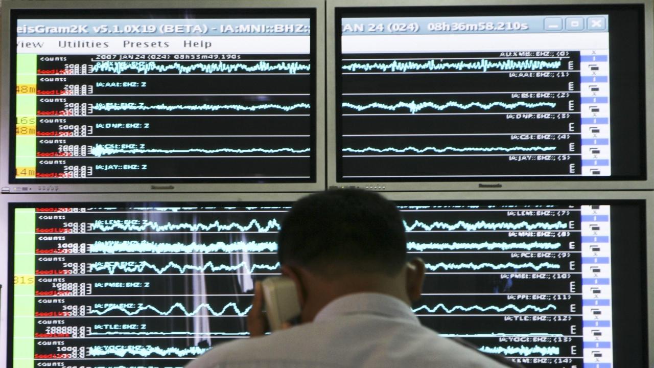 Земетресение от 4,2 в Източна Турция
