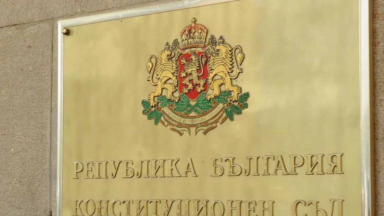 КС образува дело по казуса за фигурата на прокурора, разследващ главния