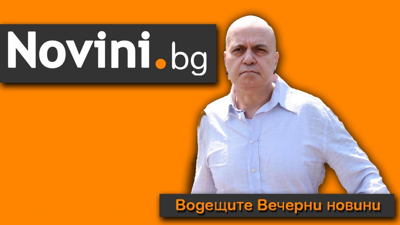 Водещите новини! Лидер от партията на Слави разкри дилъри на гласове и напусна