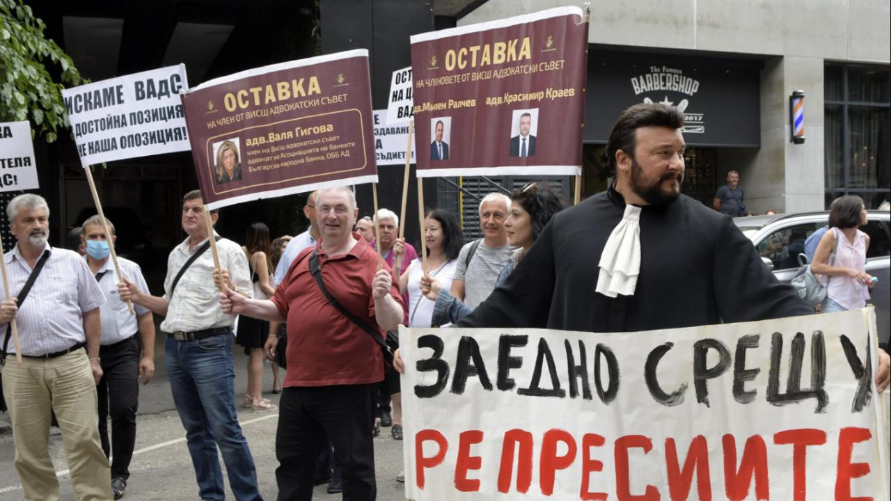 Адвокати отново на протест срещу ръководството на гилдията