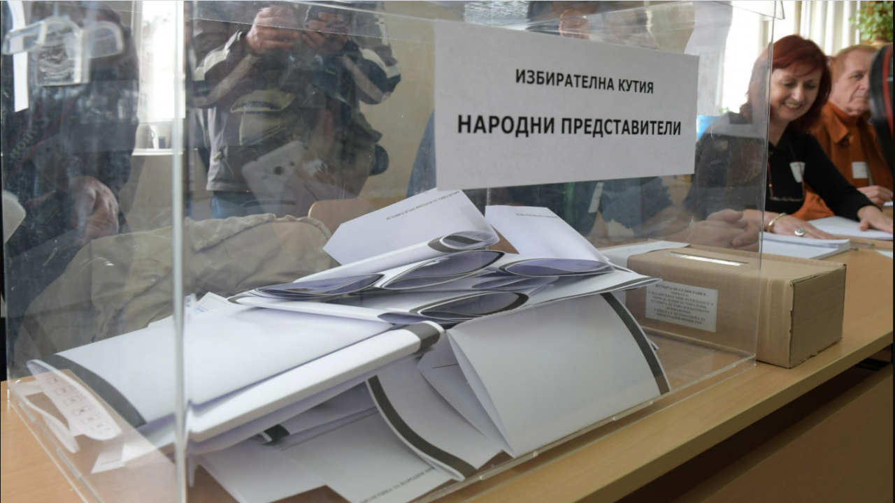 На вота: Бели бюлетини от печатницата на БНБ