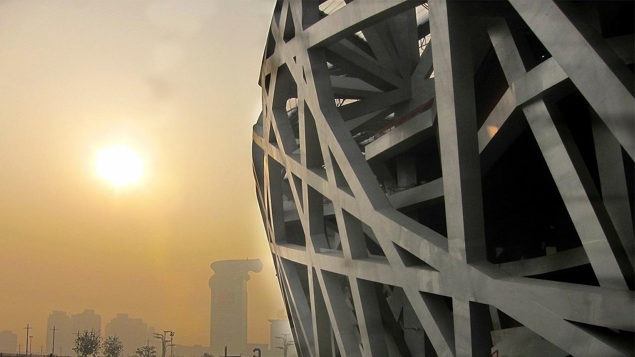 Замърсяването на въздуха в части от Пекин деветкратно е надвишило нормата