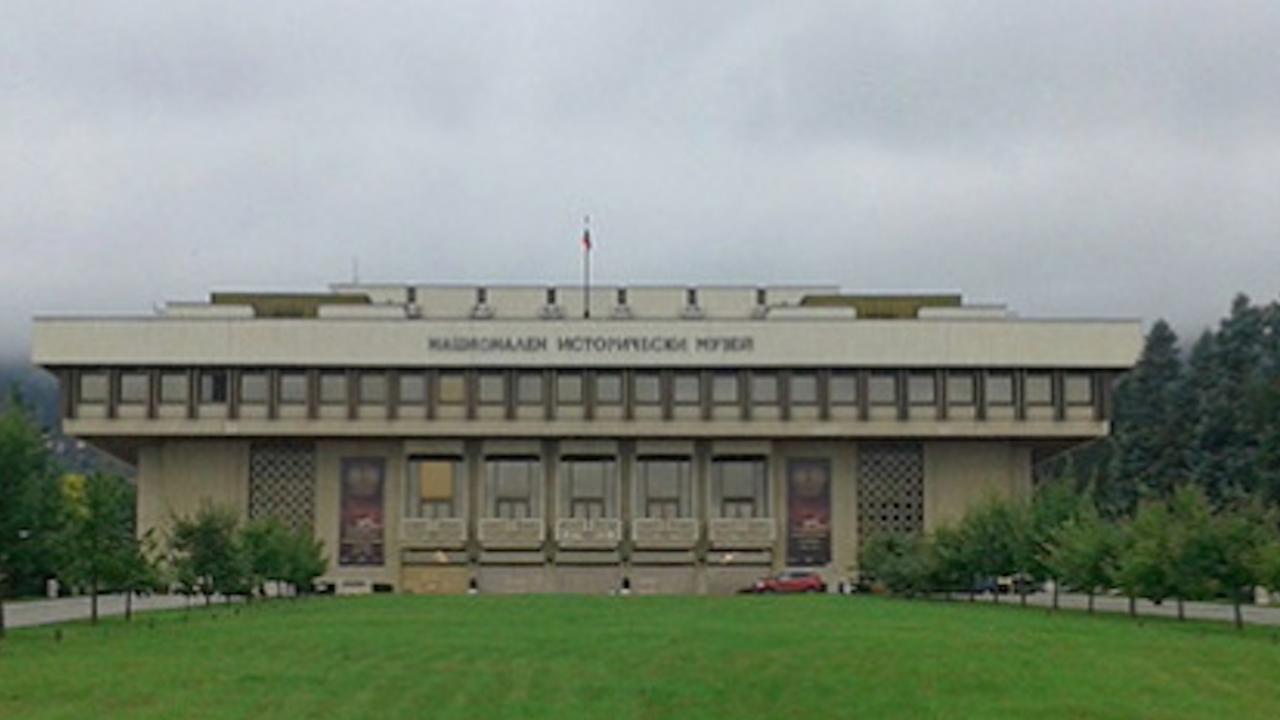 Националният исторически музей гостува в Смолян