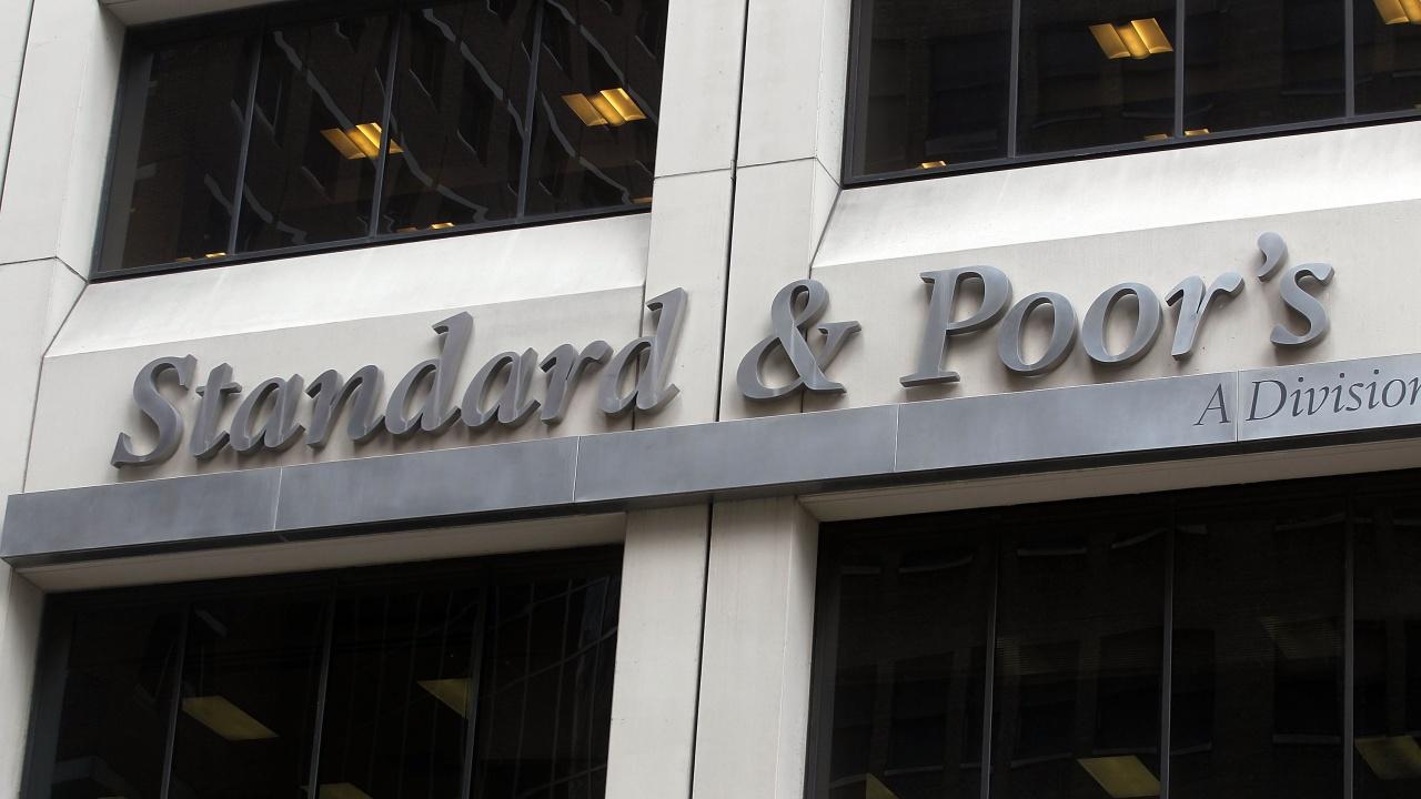 """Ето какъв кредитен рейтинг потвърди  """"Standard & Poor's""""  за София"""