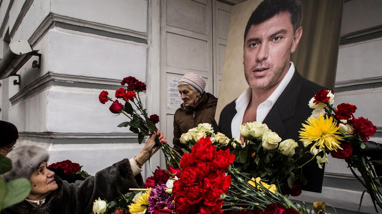 В Русия бе отбелязана годишнина от убийството на Борис Немцов