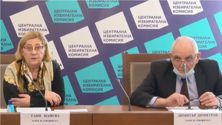 ЦИК обяви окончателно колко партии и коалиции ще участват на изборите