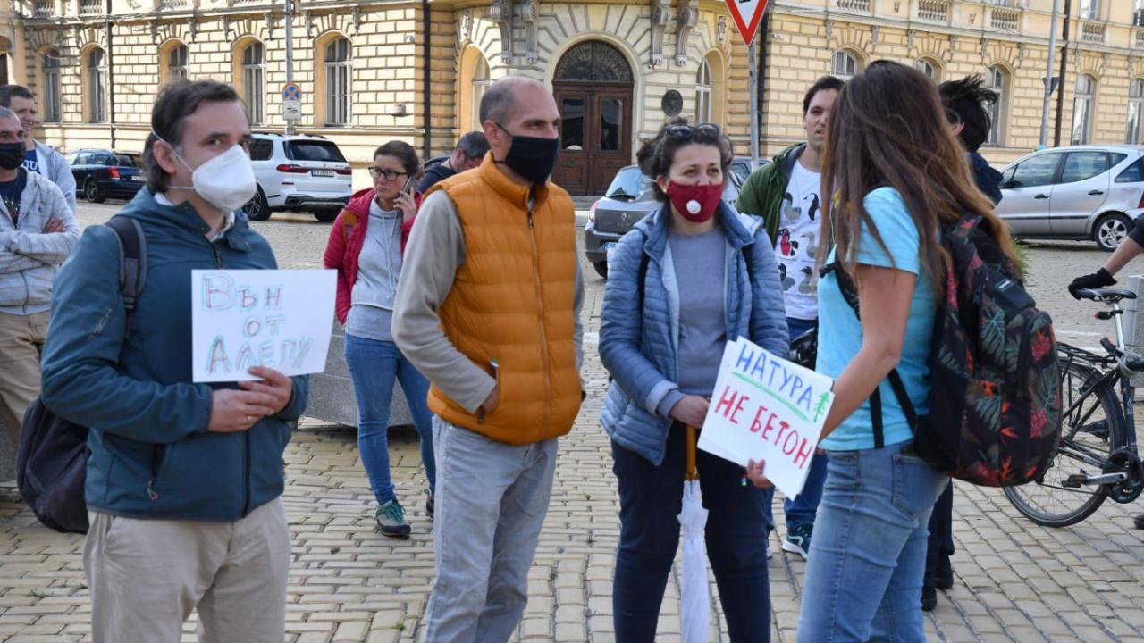 Протест в София и други градове срещу застрояването на Черноморието