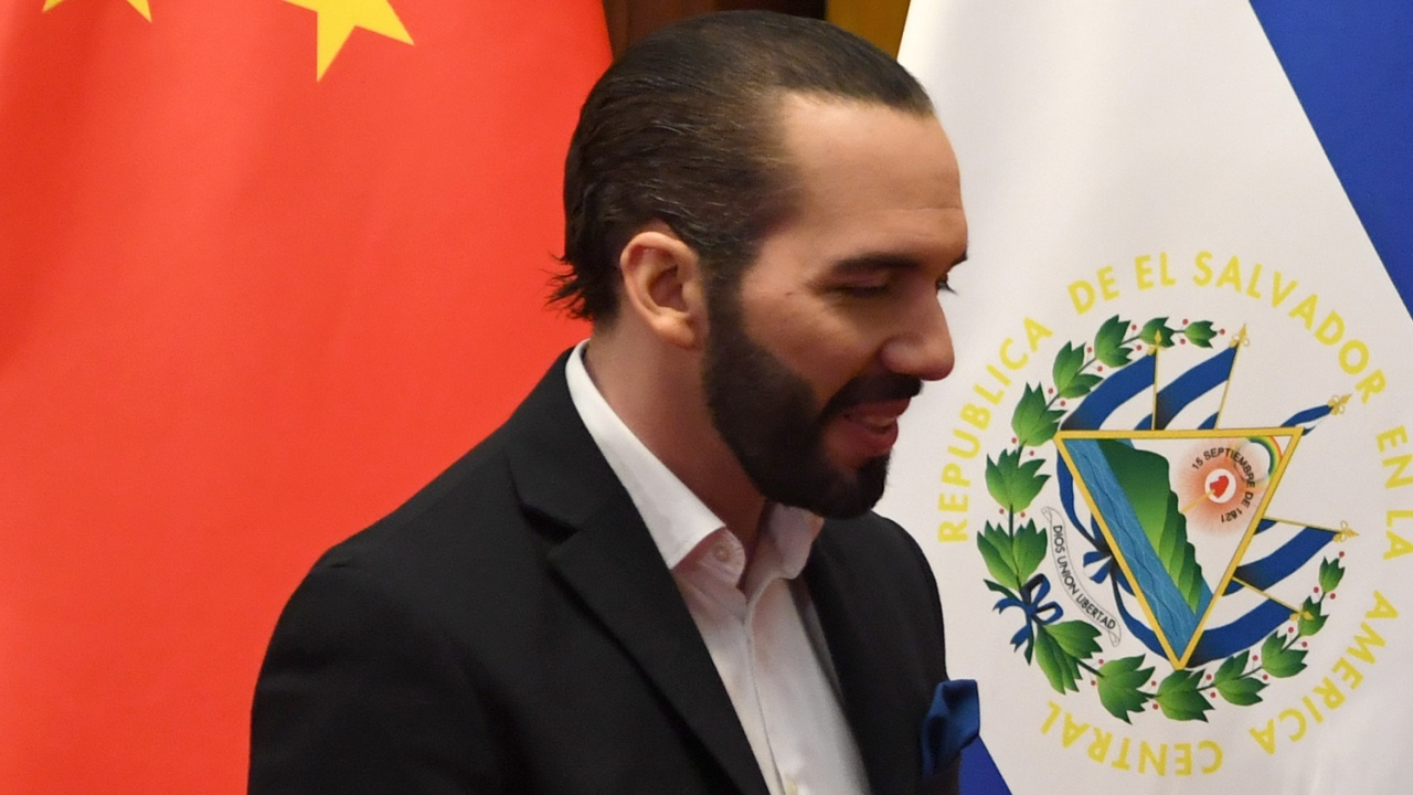 Президентът на Салвадор: Победа!