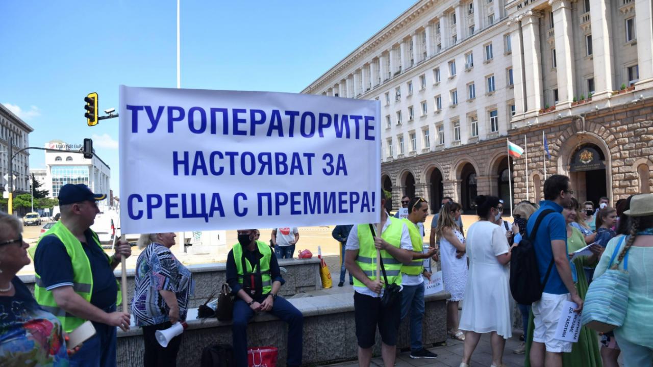 """Туроператори от Русе подкрепят протеста на """"Бъдеще за туризма"""""""