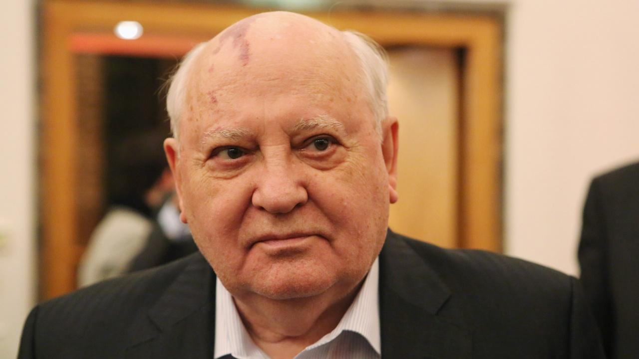 Горбачов ще отбележи 90-ата си годишнина в онлайн платформата Зуум