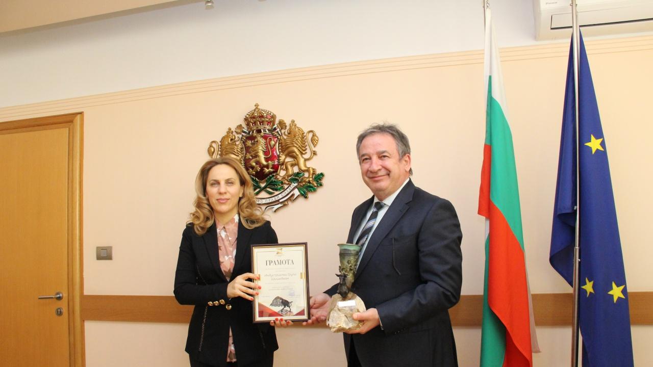 Марияна Николова награди Индустриална група Шишеджам за устойчиво развитие на инвестициите у нас