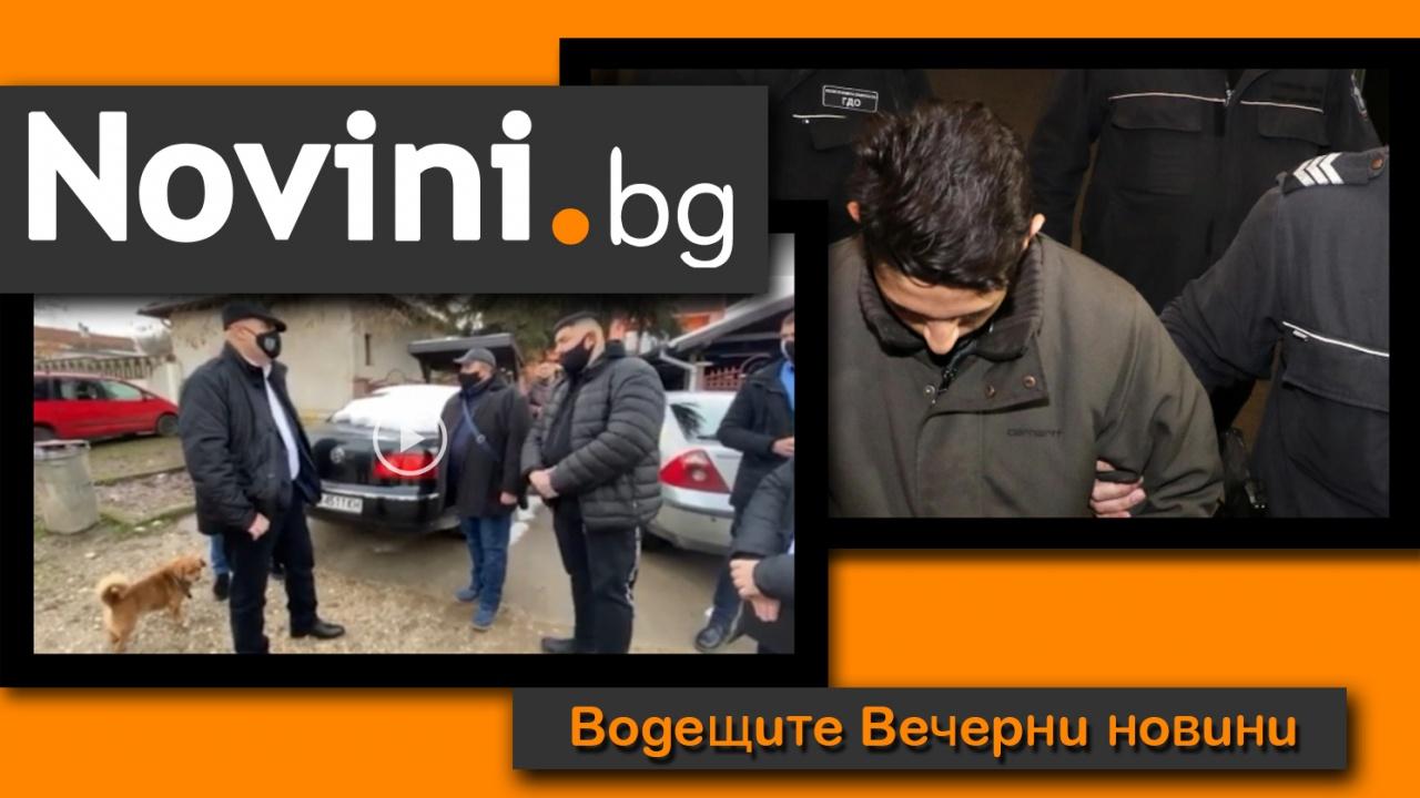 Водещите новини! Нещо мрачно е надвиснало над България…