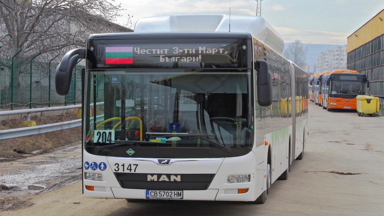 Градският транспорт в София също с празнично послание за 3-ти март
