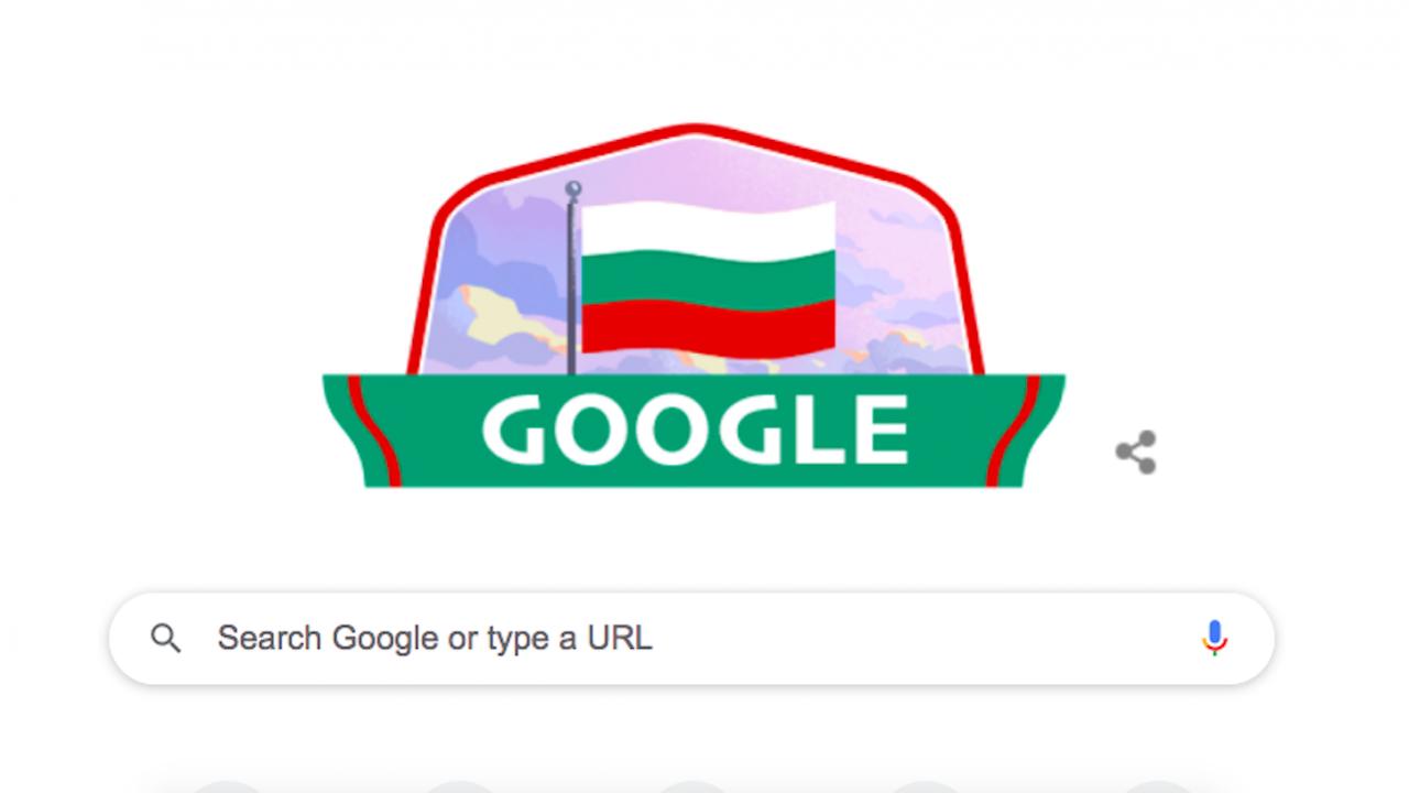 Google развя българското знаме за 3-ти март