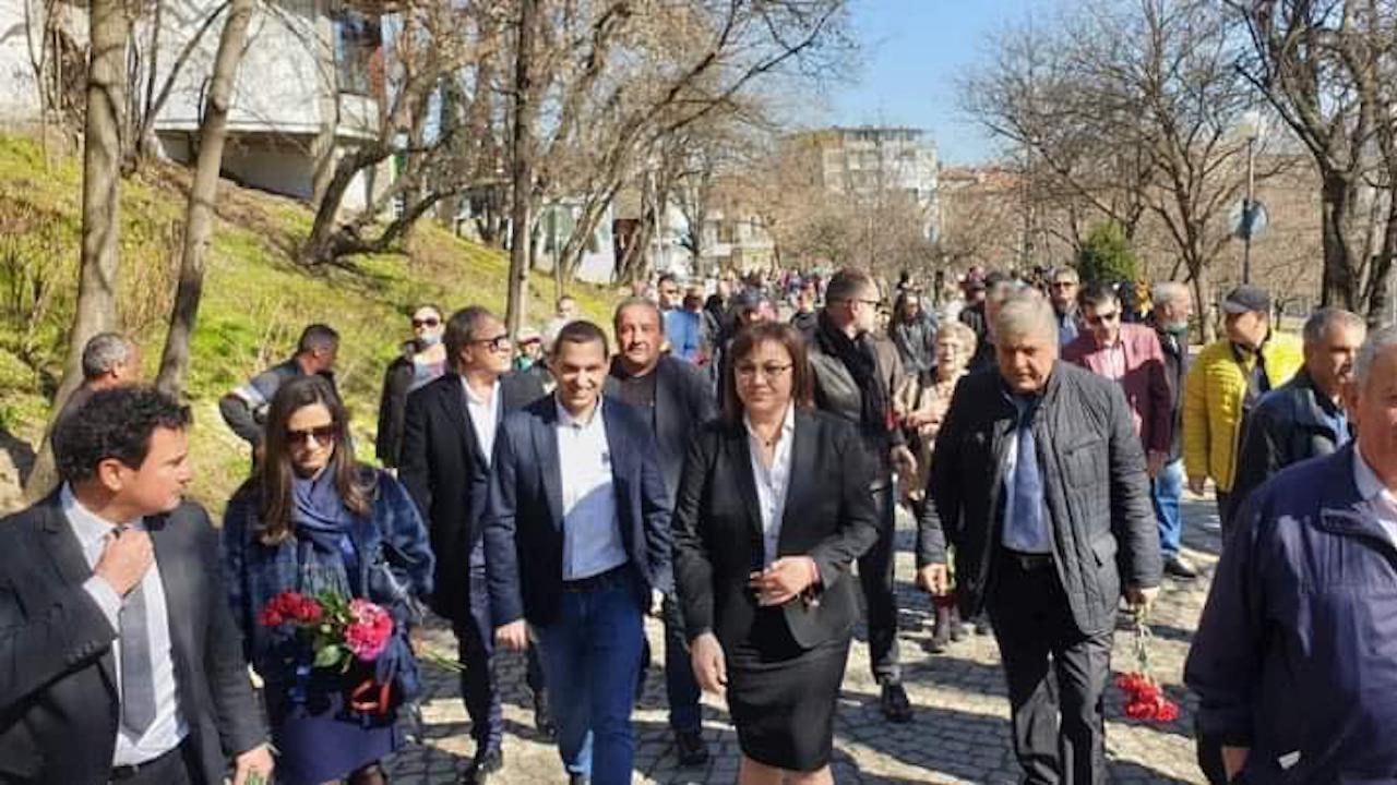 Нинова от Пловдив: Нека вдигнем глава и заедно да бъдем горд и свободен народ