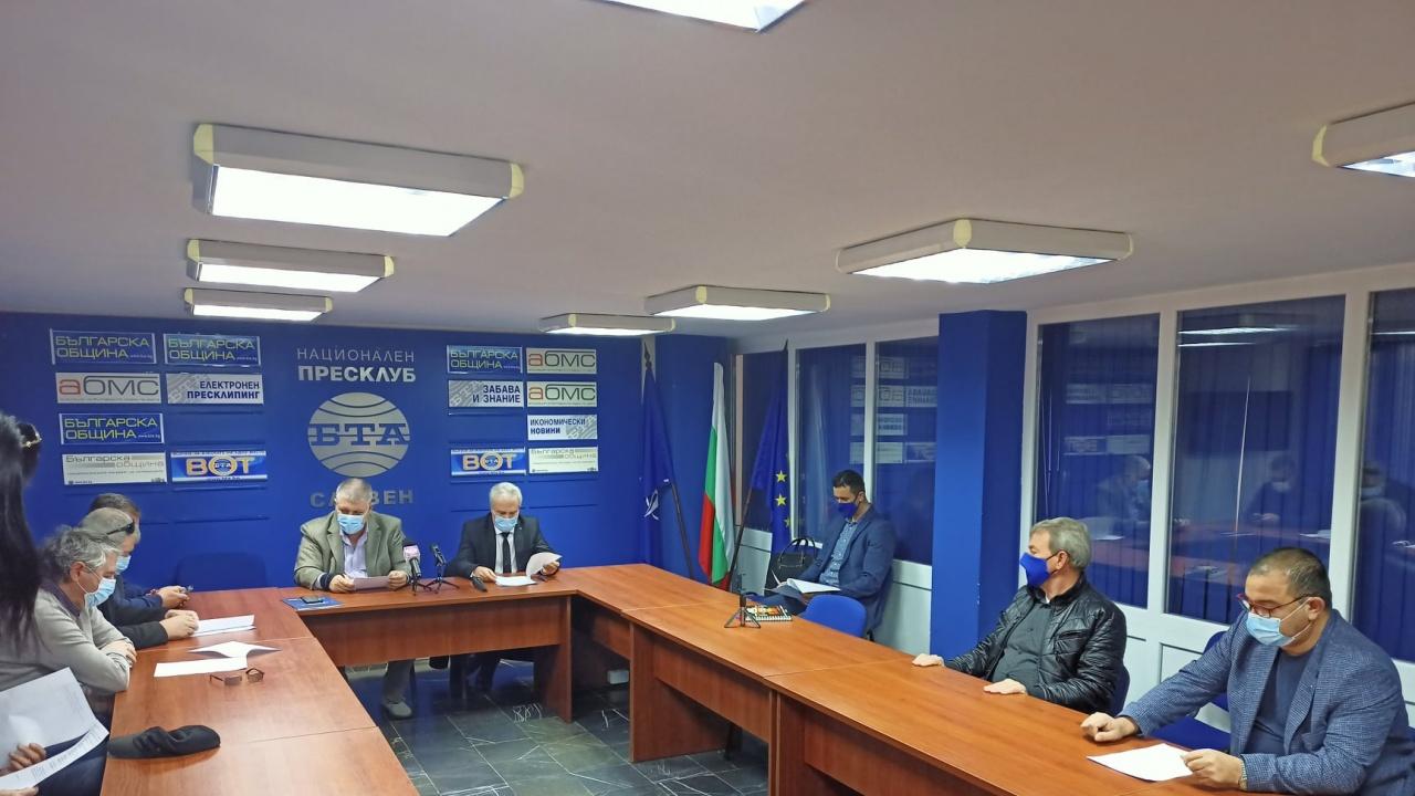 Само три партии подписаха споразумението на ГЕРБ за честни избори в Сливен