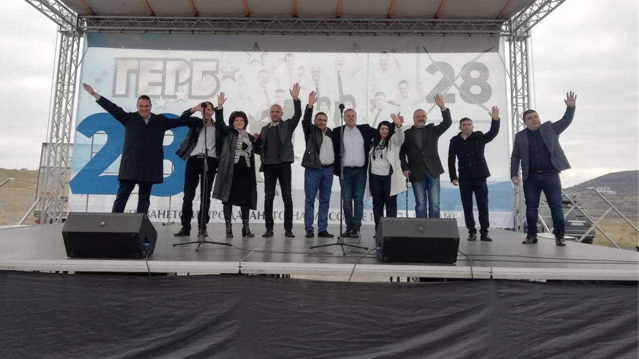 Караянчева: Тръгваме към победа