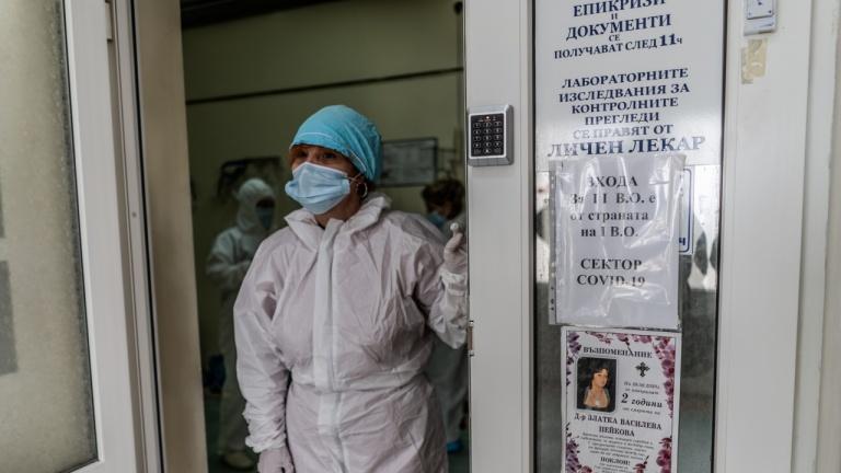 Бум на заразени с COVID-19 в София и на починали в страната