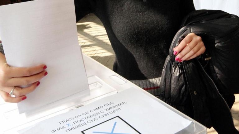Вижте как ще гласуват карантинираните