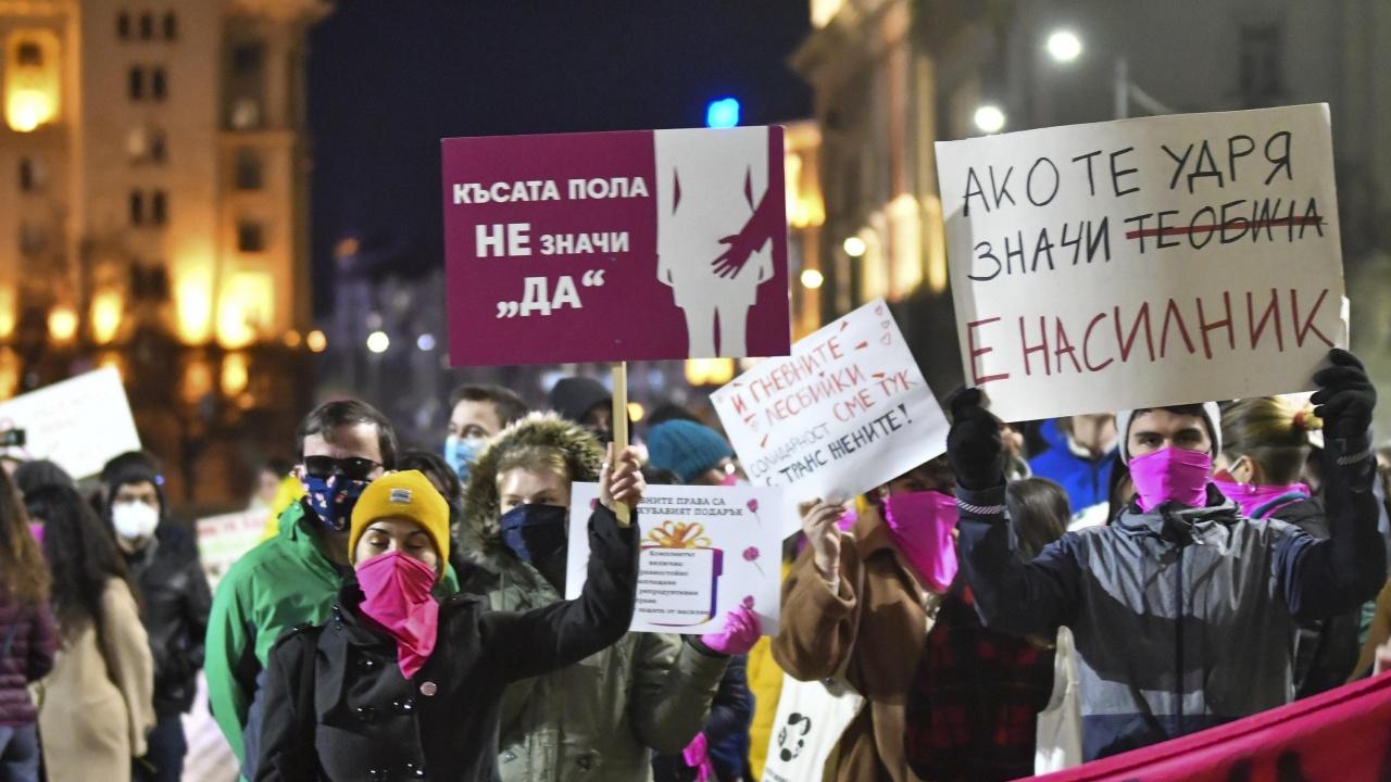 За пета поредна година в София се проведе Шествие за правата на жените
