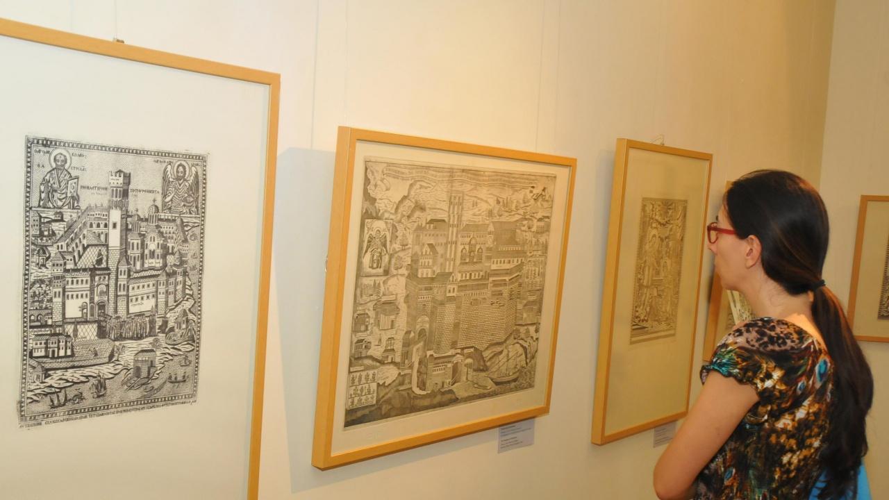 Софийската градска галерия организира три лекции към изложба за Света гора