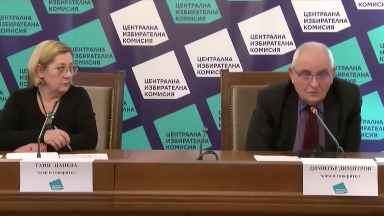 ЦИК с подробности за жалбата срещу Борисов