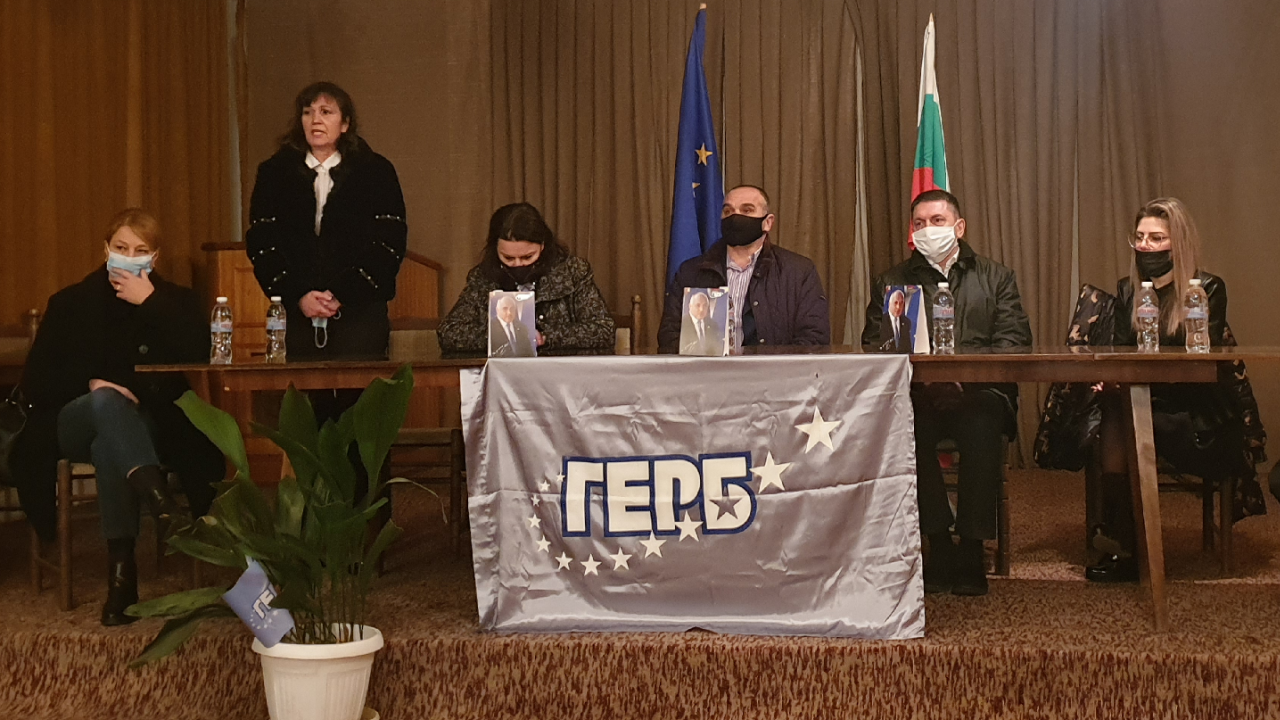 Коалиция ГЕРБ – СДС представи кандидатите си пред жителите на  Бобов дол и Бобошево