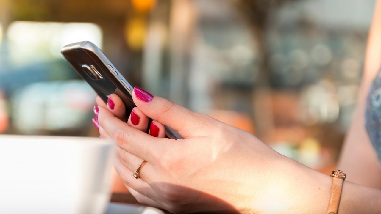 Тел Авив създаде мобилно приложение за защита на жените на обществени места
