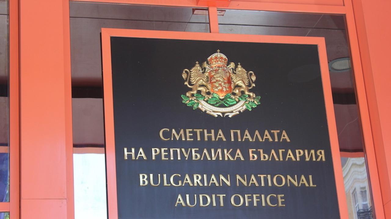 Само 11 от 130 партии са подали отчетите си за 2020 г. пред Сметната палата две седмици преди крайния срок