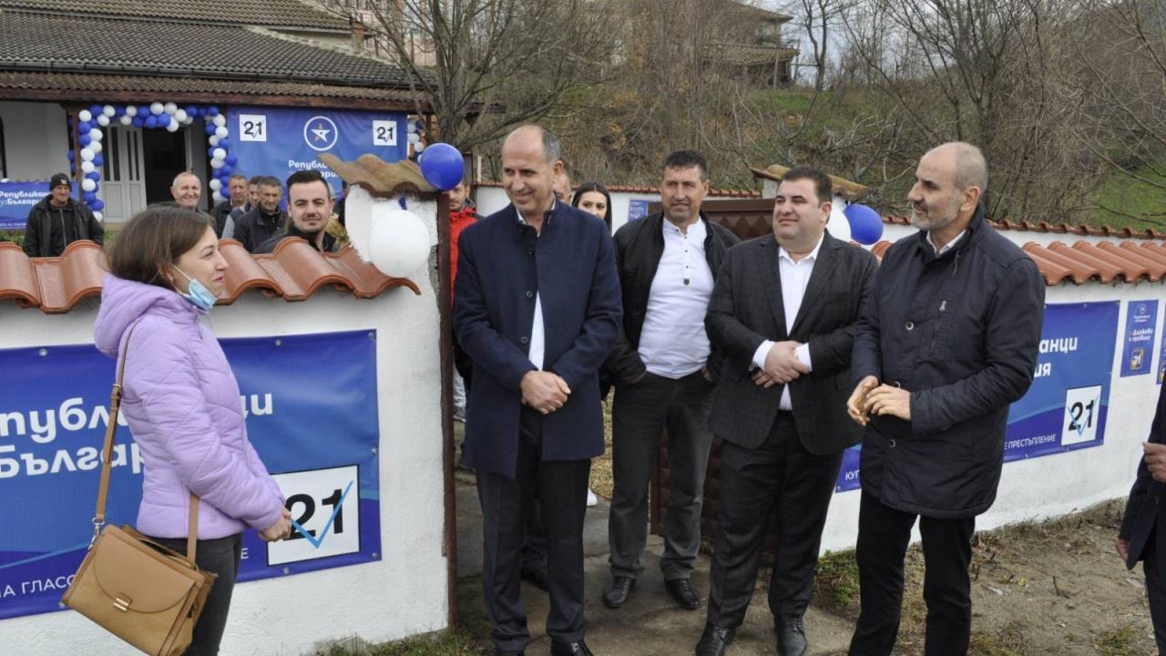 """Павел Вълнев е уверен в успеха на """"Републиканци за България"""" в региона на Кърджали"""