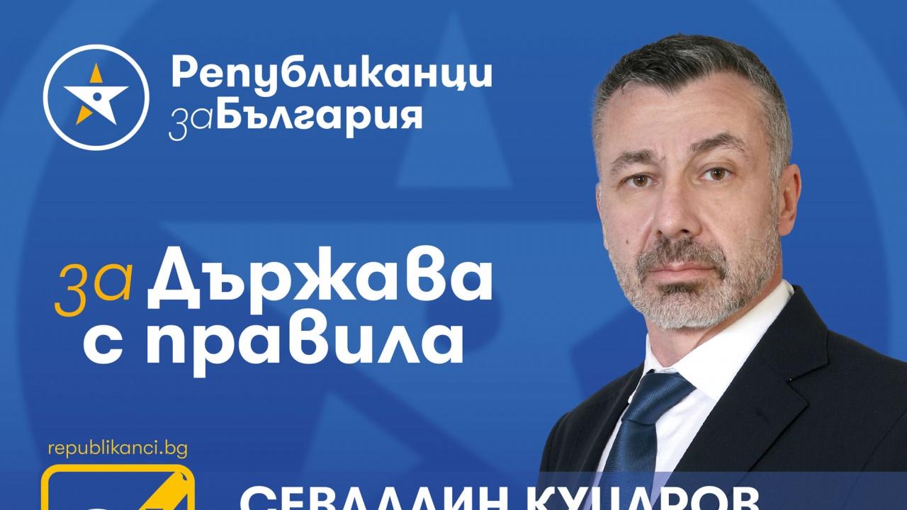 Д-р Куцаров от Републиканци за България: Решенията в здравеопазването трябва да започнат с демонополизация на НЗОК